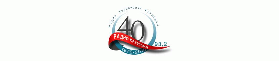 RTK Radio 93.2